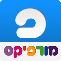 Morfix Translation - Free Hebrew English Dictionary
